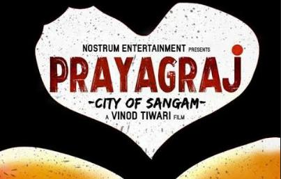 Prayagraj, movie