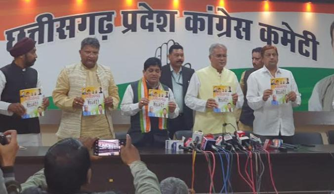 Chhattisgarh, Urban body elections, Congress, Manifesto issue,