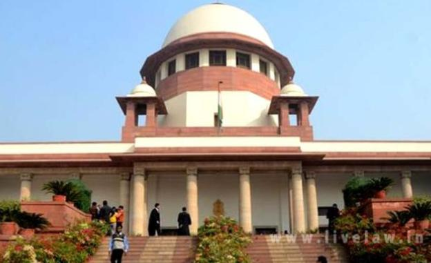 Supreme court, Citizenship law, central government, Notice issued,