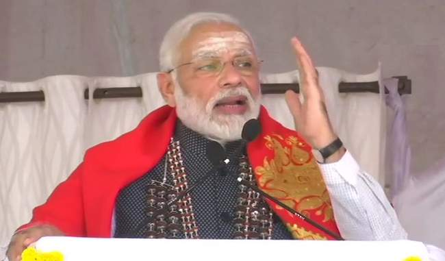 Prime minister, Narendra Modi, Two day tour of Karnataka,