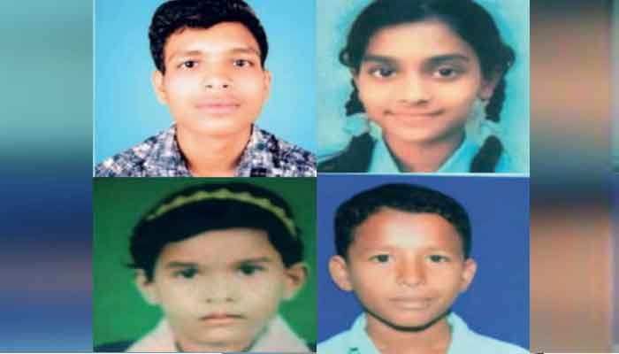 Chhattisgarh, Peer saving, Four children 26 January, Gallantry award,