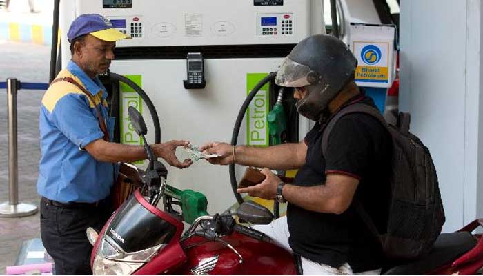 Petrol-Diesel Price Today,