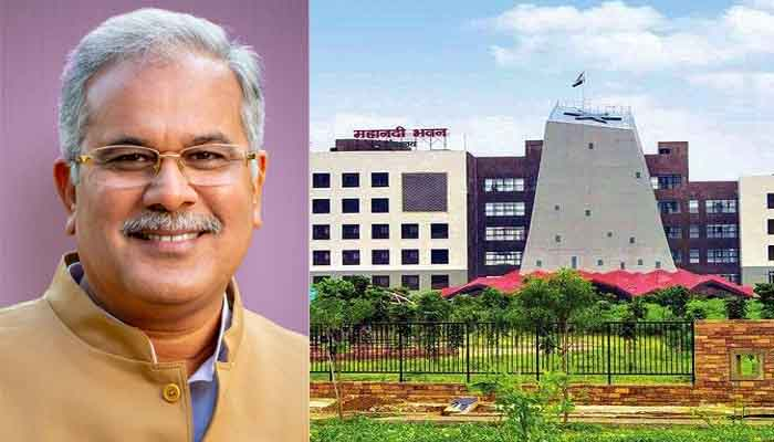 Chief Minister Bhupesh Baghel, Mineral royalty rates, Central to growth, Letter to coal mines minister,