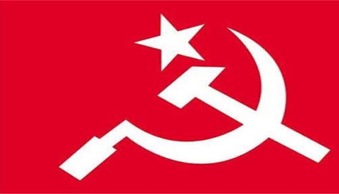 Chhattisgarh, Marxist Communist Party, Markabeda village, Rural by police forces, Tribal fighting, judicial investigation,
