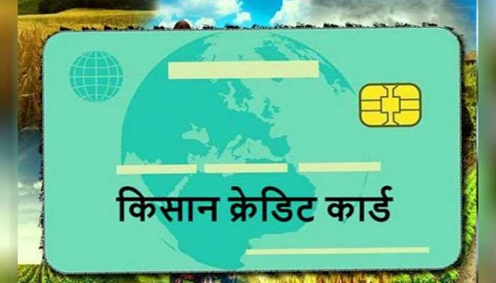Agricultural credit, Kisan credit card, Special Operations,