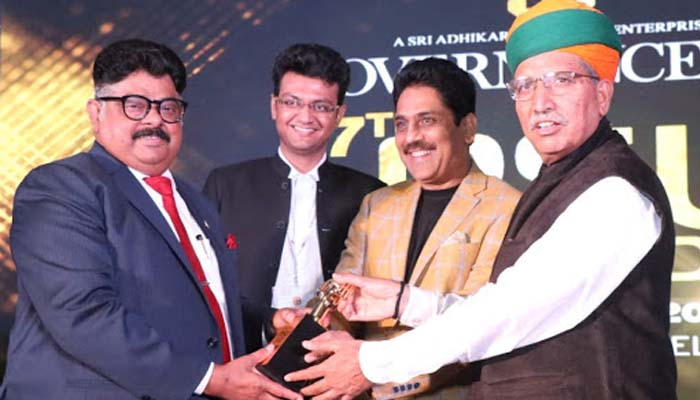 Nmdc , N. Baijendra Kumar, The Business Leadership Award 2020, Was awarded,
