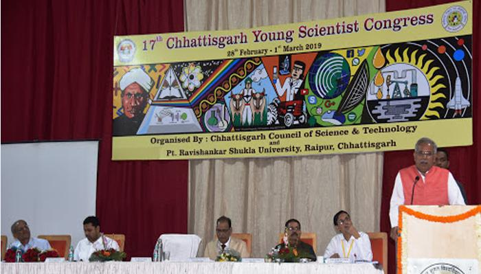 Chhattisgarh, Young Scientist Congress, Events on 25 and 26 March,