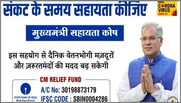 Chief Minister's Relief Fund,