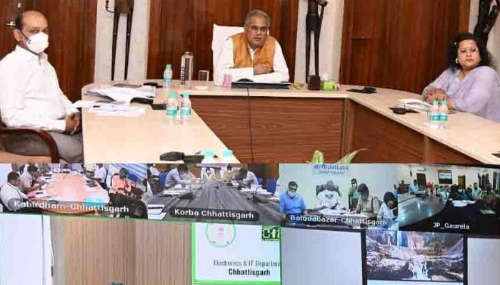 Chief Minister, Bhupesh Baghel, video conferencing,