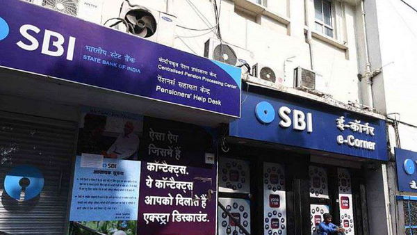 SBI ने 54 लाख खाताधारकों को दी बड़ी खुशखबरी, लॉन्च हुई नई सर्विस | Good News for SBI Bank account Holders: State bank of India launched Pension Seva website: Know how to register
