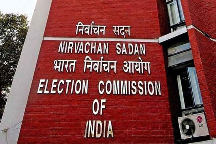 covid-19's promise to give vaccine free is not a violation of election code of conduct: Election Commission| national News in Hindi