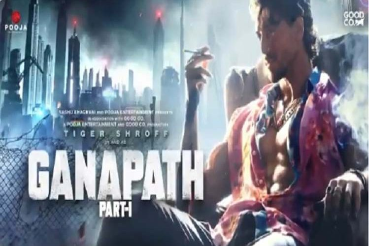 Tiger Shroff's action thriller film Ganpat released first look| entertainment News in Hindi