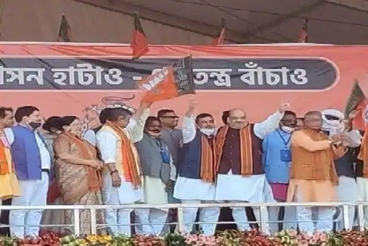 West Bengal: 72 leaders joined BJP| national News in Hindi