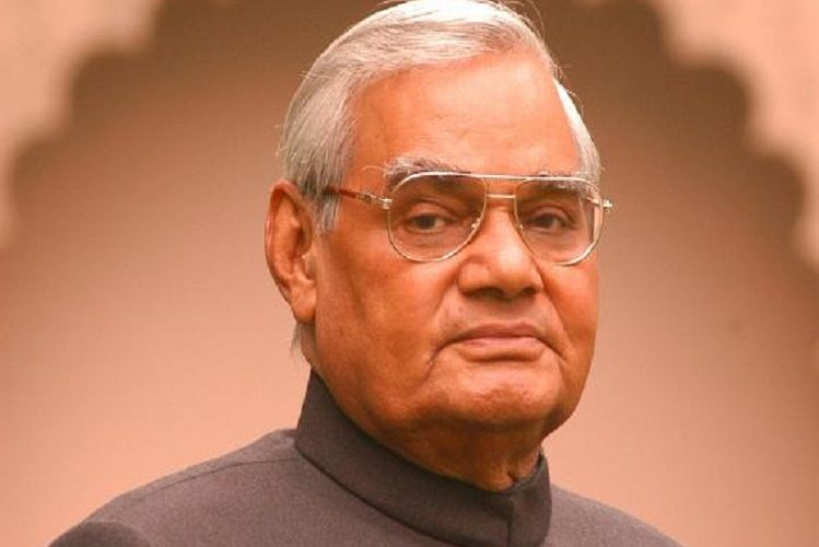 Atal Bihari Vajpayee's birth anniversary today| national News in Hindi