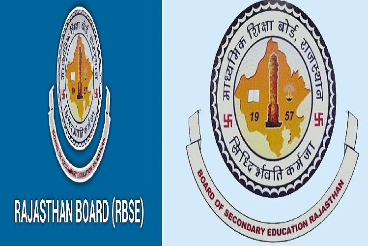 RBSE: 21 lakh applications in Rajasthan 10th and 12th board exam, last day of application today| national News in Hindi