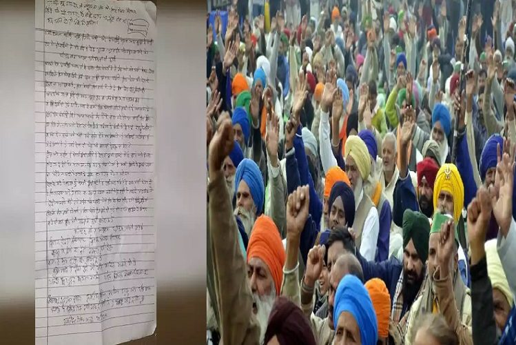 FarmersProtest: Protest against new agricultural laws, another farmer committed suicide this morning, also left suicide note| national News in Hindi