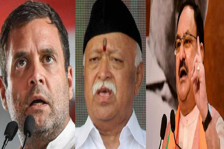 Politics: Today Rahul Gandhi, JP Nadda and so and Sangh chief Bhagwat ji are also in Chennai, what is the reason?| national News in Hindi