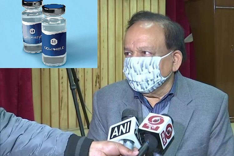 Covid-19 Vaccination: Tomorrow begins the end of Kovid-19, world's largest corona vaccination campaign will start in the country| national News in Hindi