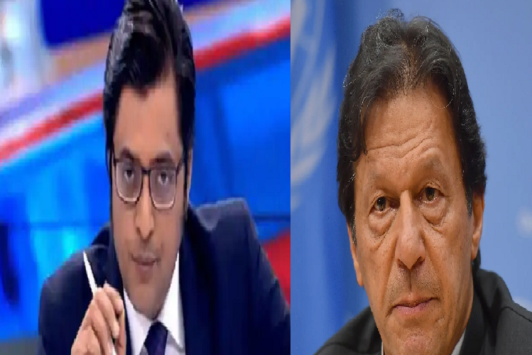 WhatsApp chatlike controversy: Arnab Goswami gave this answer to Pakistan PM Imran Khan, said this on air strike| national News in Hindi