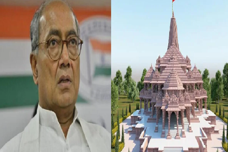 Madhya Pradesh: Digvijay Singh Rs. 1,11,111 Shri Ram gave for temple construction, but got stuck by asking BHP about old fund| national News in Hindi