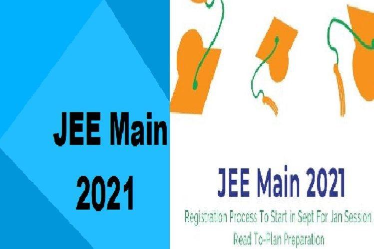 JEE Main: In the academic year 2021-22, the eligibility rules for JEE mains in the 12th with 75 percent marks were removed, Education Minister Nishank tweeted| national News in Hindi