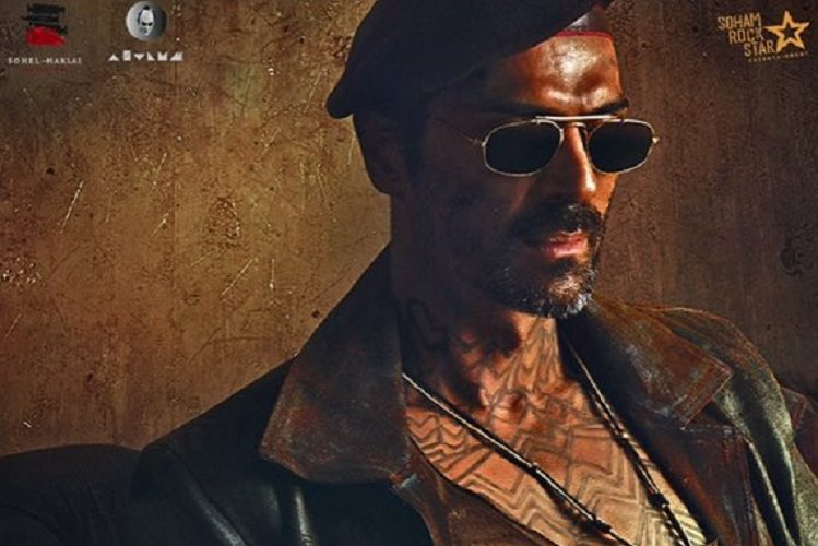 Arjun Rampal to will play Villain in this film| entertainment News in Hindi