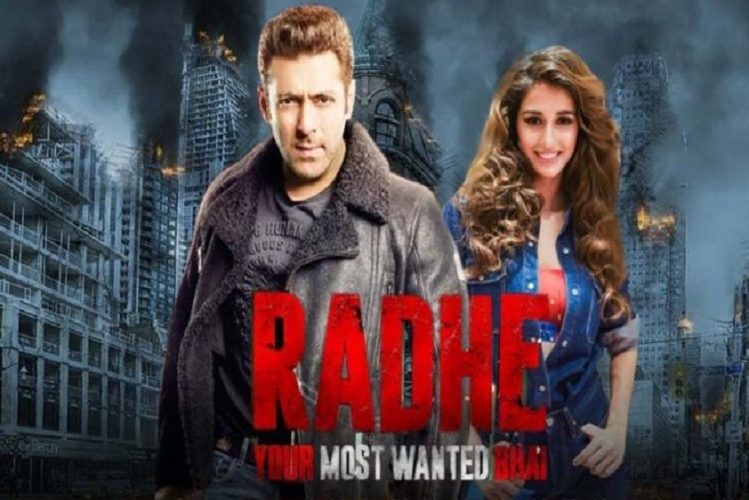 Salman Khan made this announcement regarding the film Radhe| entertainment News in Hindi