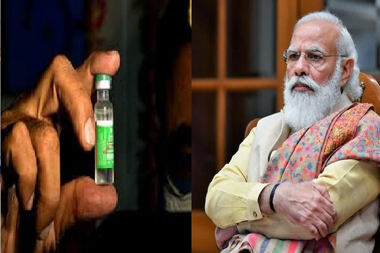 Covid-19 Vaccine: 70-year-old PM Modi to get Kovishield vaccine in second phase of vaccination, after this CM's turn will come| national News in Hindi