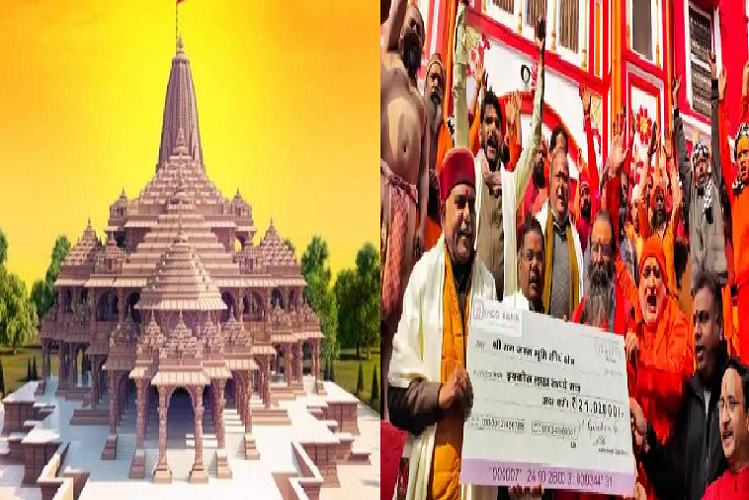 Ram temple construction: So far more than 230 crore fund has been collected, Mahant Ravindra Puri has contributed so many lakhs today, the design of the foundation will also be final soon| national News in Hindi