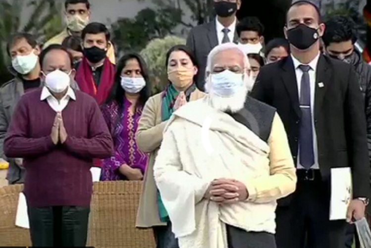 Martyrs Day: PM Modi remembers Bapu in a prayer meeting on Martyr's Day, paid tribute to Gandhi Smriti, many ministers were present| national News in Hindi