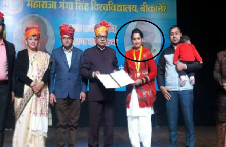 This meritorious student will be the vice-chancellor of this university in Rajasthan, after the achievements, the vice-chancellor took the decision| national News in Hindi