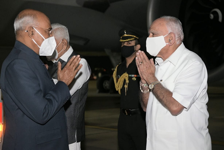 Karnataka: President Ram Nath Kovind arrives in Bengaluru on a four-day visit, Yadiyurappa visits airport, will attend Aero India show| national News in Hindi