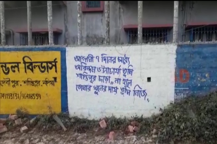 West Bangal: Threatened to kill life-threatening leaders in Bengal, writing on the wall, asked this BJP MLA to leave the area in 7 days, else he will be killed …!| national News in Hindi