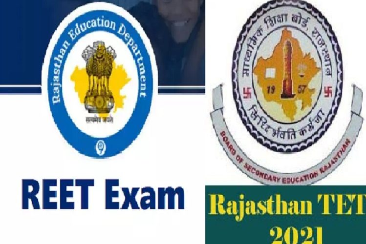 REET 2021: Rajasthan Board of Secondary Education has extended the last date to apply for REIT 2021, now it can be registered till this date, exam will be done on April 25| national News in Hindi