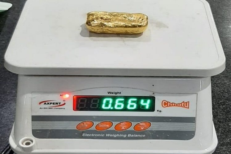 Mangalore Airport: Increasing smuggling of gold in the southern parts of the country, today 32 lakh gold caught from Mangaluru Airport in Karnataka, gold was converted into powder and mixed in cheungam …| national News in Hindi