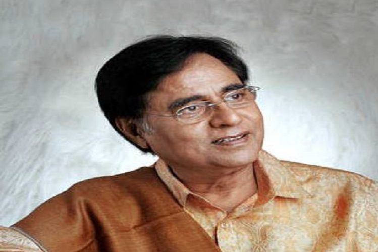 Jagjit Singh's birthday today| entertainment News in Hindi