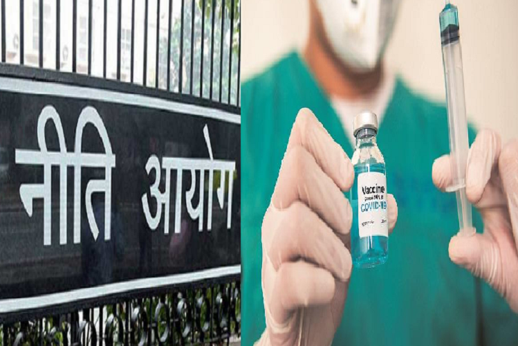 Covid-19 Vaccination: Will the corona vaccine be paid for those over 50 years of age …? Because Niti Aayog has accepted this, no decision has been taken yet.| national News in Hindi
