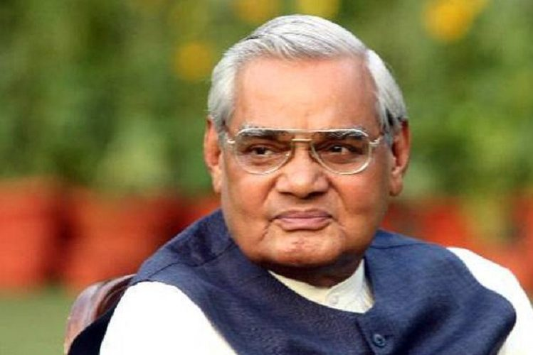 Former PM Atal Bihari Vajpayee prevented this BJP leader from going to Bollywood| national News in Hindi