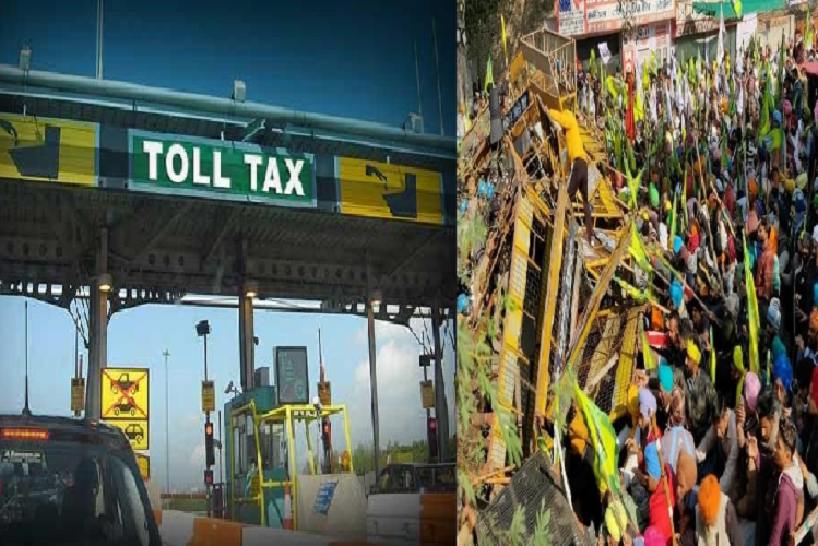 Toll Tax: Loss of about 1.8 crores from toll tax daily due to farmer agitation, more than 52 toll plazas closed in three states, loss of crores| national News in Hindi