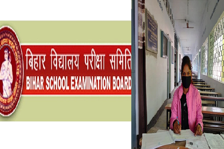 Bihar: Shocking case in Gaya district of Bihar, duty of 19 personnel for a candidate in BSEB exam…!| national News in Hindi