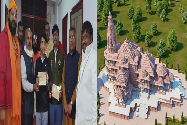 UP: These two Muslim children of UP, who became a unique example of communal harmony, broke the piggy bank for the construction of Ram temple, this amount was supported.| national News in Hindi