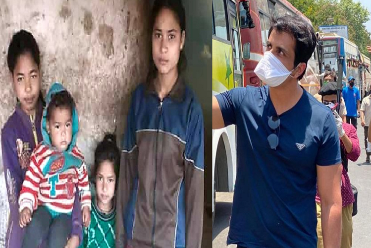 Helpful: In Chamoli disaster, the father of four daughters was taken away from the shadow, Lockdown's messiah Sonu Sood extended his hand, four daughters were adopted| national News in Hindi