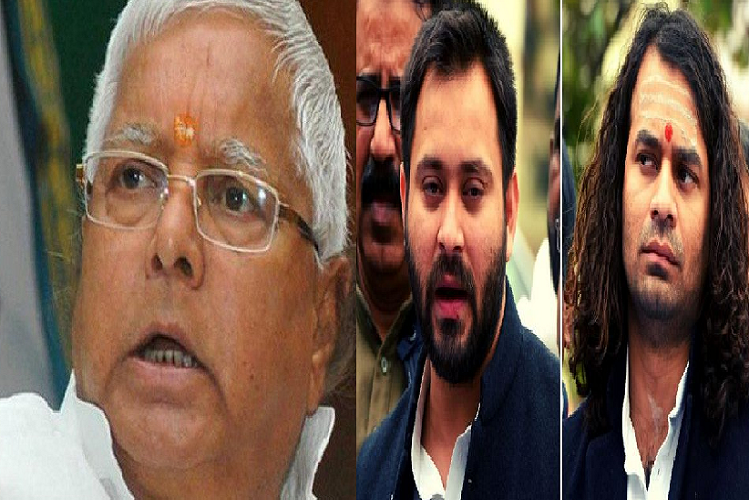 Jharkhand High Court: Lalu Yadav did not get bail, bail plea rejected, disappointment in RJD camp;| national News in Hindi