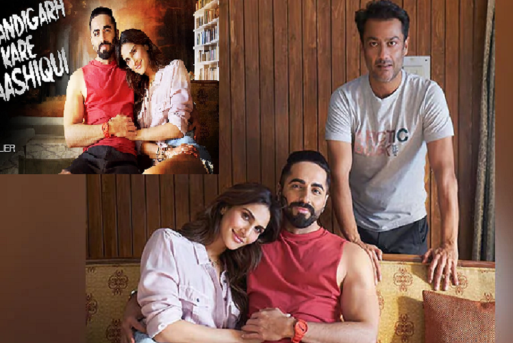 Upcoming Movie: Ayushmann Khurrana-Vaani Kapoor starrer film 'Chandigarh Kare Aashiqui' to be released on July 9, Vaani's first film with Ayushmann| entertainment News in Hindi