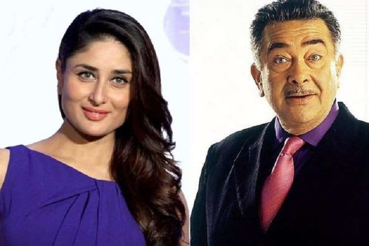 Kareena Kapoor becomes mother of second time| entertainment News in Hindi