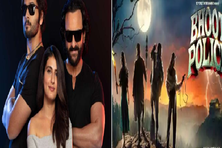 Arjun Kapoor and Saif Ali Khan starrer 'Bhoot Police' will be released on September 10, will be seen in Jaisalmer, Rajasthan  entertainment News in Hindi