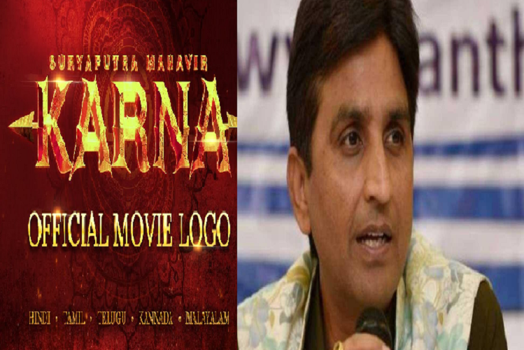 Bollywood Debut of the famous poet Dr. Kumar Vishwas from Suryaputra Mahavir Karna, one of the strongest and memorable characters of Mahabharata…!| entertainment News in Hindi