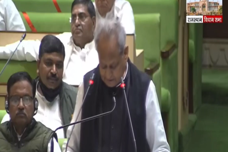 Rajasthan Budget 2021: Gehlot gifted 1000 posts of agricultural supervisors to youth in the budget, gift to farmers and 'Institute of Cordiology' will start in Jaipur| national News in Hindi