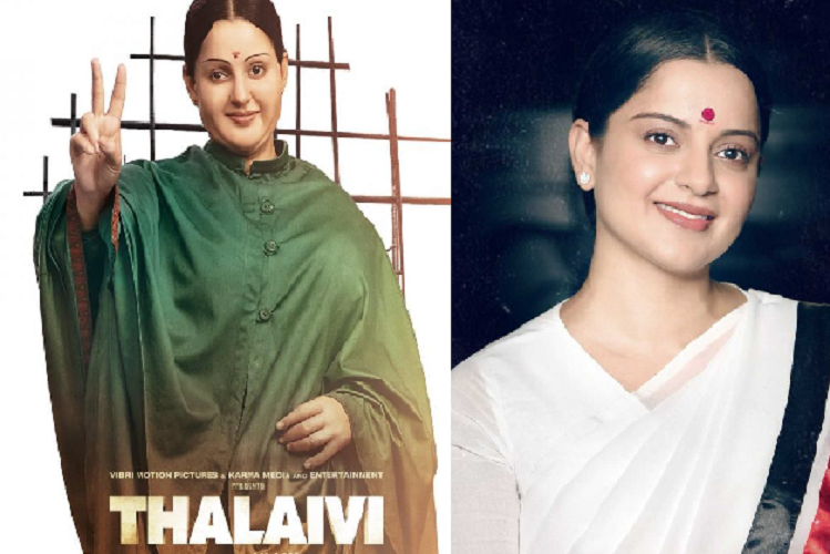 Bollywood Upcoming: Kangana gifted fans on Jayalalithaa's Birth Anniversary, announcing on Twitter the release date of 'Thalaivi'| entertainment News in Hindi