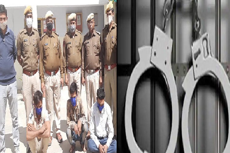 Rajasthan: Police arrested three people who had stolen 10 million zinc calcine from Hindustan Zinc plant in Chittor| national News in Hindi